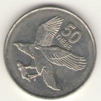50 тхебе 2001 г.