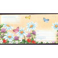 Бабочки Цветы