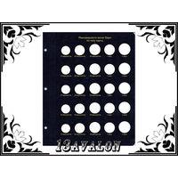 Лист для наборов монет 1 2 Евро 10 20 50 центов в альбом КоллекционерЪ Коллекционер EURO 5 25