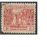 Бирма. Колокол Свободы. 1949г. Mi#106.