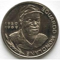 Кабо-Верде 10 эскудо 1982 года. Эдуардо Мондлане
