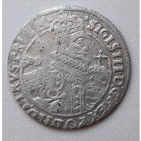 Орт 1622г.