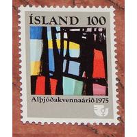 1975 Исландия Живопись Авангард  **