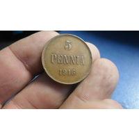 5 пенни 1916 г. РИ для Финляндии Отличная
