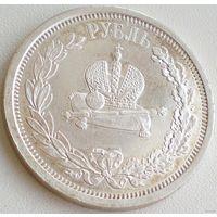 Россия, 1 рубль 1883 года, коронация Александра III СОСТОЯНИЕ!