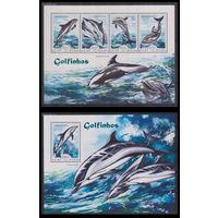 Гвинея-Бисау MNH 2014 Фауна - Рыбы - Дельфины