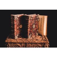 Библия Гутенберга (факсимильная копия)