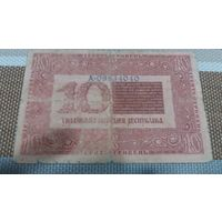 Украина 10 гривен 1918