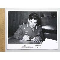 Фотография 18х24 с факсимиле автографа Космонавт Петр КЛИМУК Минск 1982 год КОСМОС