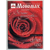CD Dj Res Lee -Lounge mix