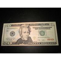20 долларов США 2009 г., со звездой (звёздная), AU