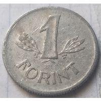 Венгрия 1 форинт, 1967     ( 3-8-5 )