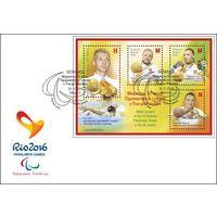 Медалисты XV летних Паралимпийских игр в Рио-де-Жанейро Беларусь 2016 КПД
