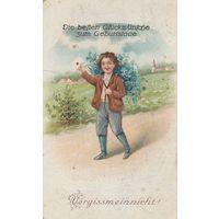 Старая немецкая открытка.