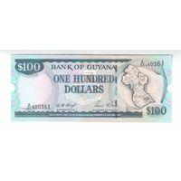 100 долларов Гайяны