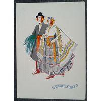 Вилк Г. Латышский костюм. 1957 г. Чистая. Тир.20 тыс