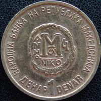 YS: Македония, 1 денар 2000, 2000-летие христианства, KM# 9