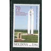Молдавия 2015. 70 лет Победы во второй мировой войне
