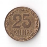 25 копеек 2007 год Украина