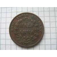 Восточно Индийская компания 1/2 анны 1835г. (30.8 мм)Мадрас