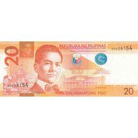 Филиппины 10 песо 1941 (ПРЕСС)