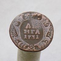 Деньга 1731 без черты