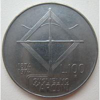 Италия 100 лир 1974 г. 100 лет со дня рождения Маркони (d)
