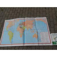 """Карта """" Вторая Мировая война"""""""