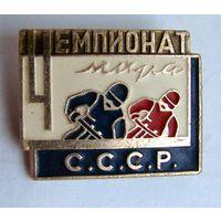 Чемпионат мира. Мото. СССР