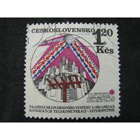Чехословакия 1971 Интерспутник