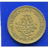 ЮАР , Южная Африка 1/2 цента 1961