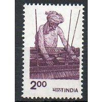 Стандартный выпуск Индия 1980 год 1 чистая марка