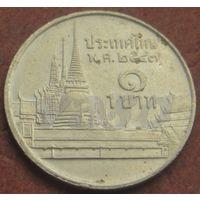 4888:  1 бат 2004 Тайланд