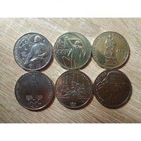 Юбилейные монеты 6 штук !!!