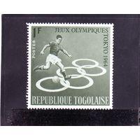 Того.Футбол.Олимпийские игры.Токио.1964.