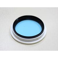 Светофильтр голубой Г-1,4х резьба М52