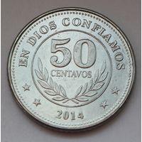 Никарагуа, 50 сентаво 2014 г.