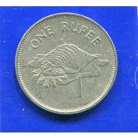 Сейшельские острова 1 рупия 1982