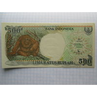 Индонезия. 500 рупий (образца 1992 года, выпуск 1994, P128c, UNC)