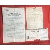 Три старинных документа 1912, 1925 года цена за все