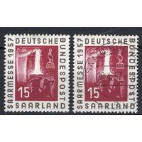Германия 150