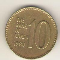 10 вон 1980 г.