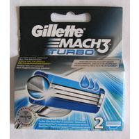 Сменные кассеты Gillette Mach3 Turbo (2шт)