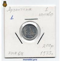 Аргентина 1 сентаво 1975 года -1
