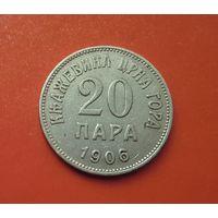 Княжество Черногория 20 пара 1906