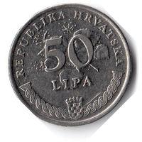 Хорватия. 50 лип. 1993 г.