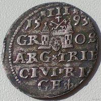 Рига, трояк/ 3 гроша/ трехгрошовик/ 3 Grossus 1593 года, м.д. Riga