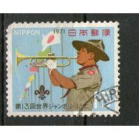 Япония. Гашеная. Лот-43