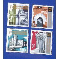 Мальта 1967 год. Конгресс по архитектуре