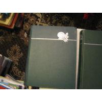 Жизнь животных том-2 Беспозвоночные. В шести томах семи книгах.